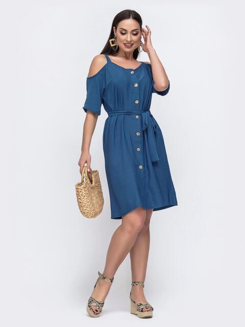 Синее платье батал с открытыми плечами 46387, фото 1