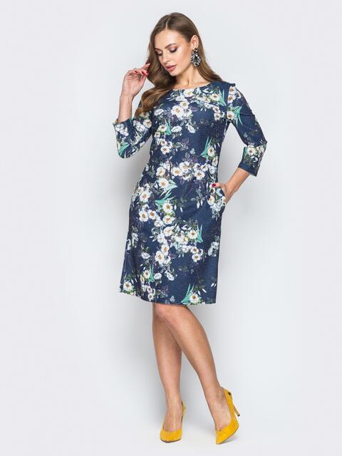 Синее принтованное платье приталенного кроя с карманами - 20002, фото 1 – интернет-магазин Dressa