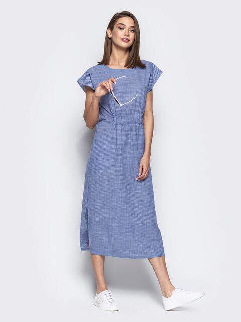 4a573d518b8 Платье-макси в мелкую клетку з завышенной талией синее 21642 ...