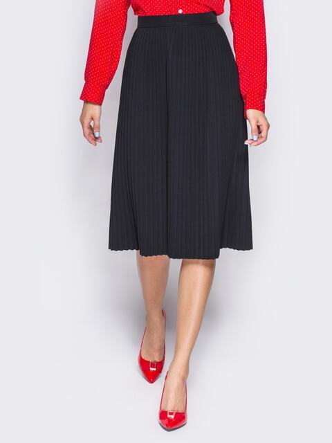 Плиссированная юбка с молнией в боковом шве черная 14351, фото 2