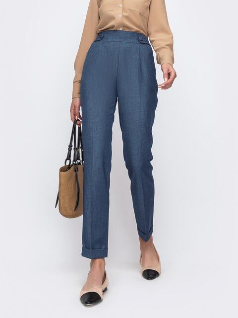 Синие брюки с подворотами и резинкой в талии - 49489, фото 1 – интернет-магазин Dressa