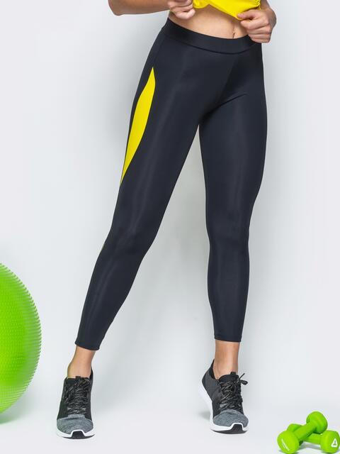 Черные лосины с желтыми вставками - 17175, фото 1 – интернет-магазин Dressa