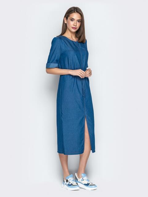 Синее платье из джинса свободного кроя с кулиской по талии - 20982, фото 1 – интернет-магазин Dressa