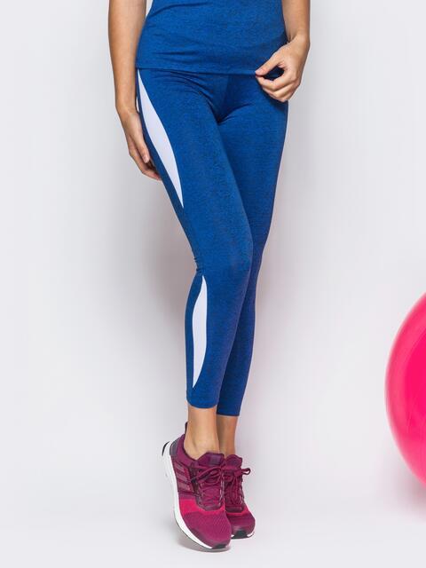Синие лосины с белыми вставками - 17177, фото 1 – интернет-магазин Dressa