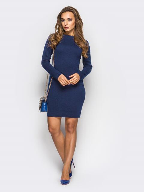 Вязанное платье-футляр с длинным рукавом тёмно-синее - 13771, фото 4 – интернет-магазин Dressa