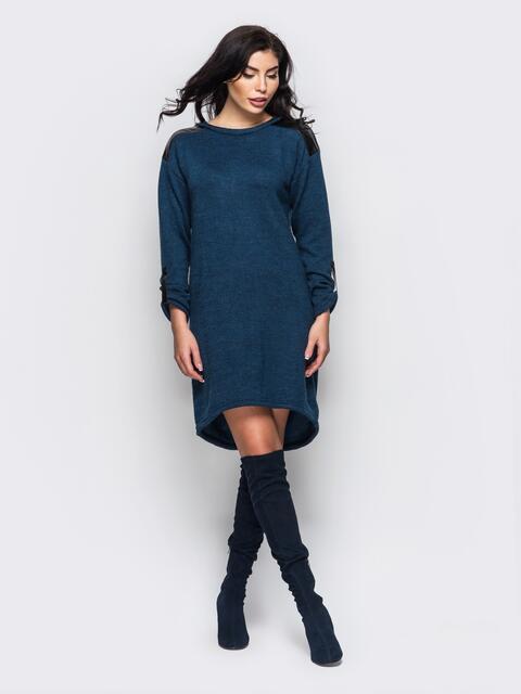Вязанное платье свободного кроя со вставкими из эко-кожи тёмно-синее - 13775, фото 1 – интернет-магазин Dressa