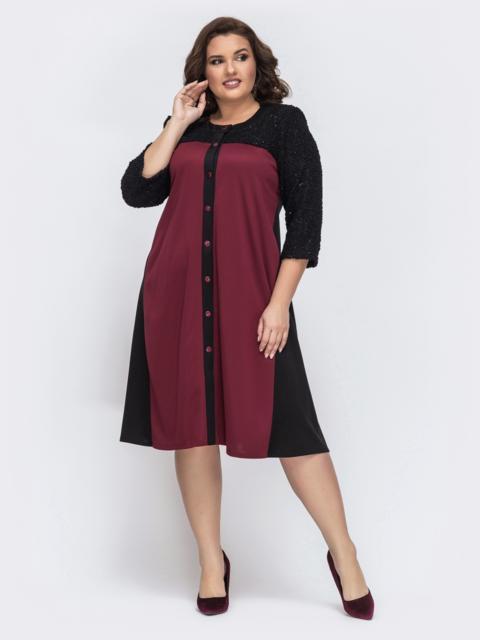 Бордовое платье трапеция на пуговицах 43229, фото 1
