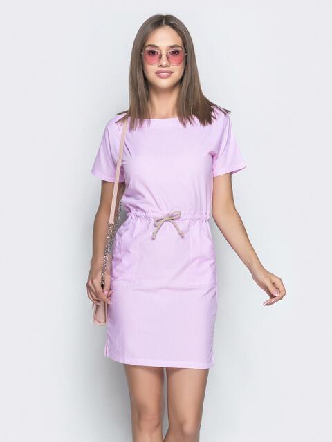 Розовое платье в узкую полоску с кулиской по талии - 39304, фото 1 – интернет-магазин Dressa