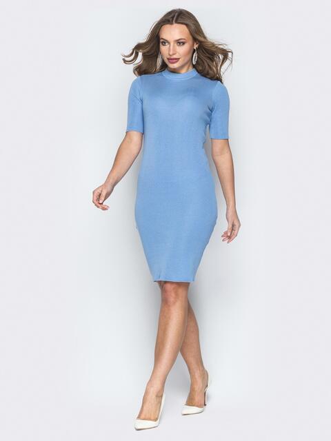 81d5b90994df05f Трикотажное платье-гольф с коротким рукавом голубое - 19835, фото 1 –  интернет-