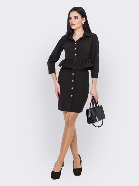 Чёрное платье-рубашка с баской 18496, фото 1