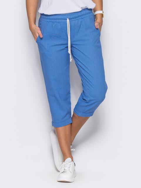 Голубые бриджи с поясом на резинке и карманами - 12743, фото 1 – интернет-магазин Dressa
