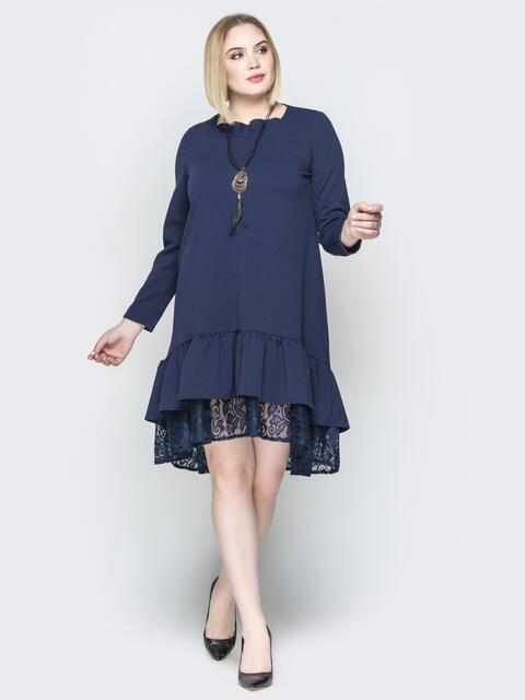 Синее платье-трапеция с многослойным воланом по низу - 19953, фото 1 – интернет-магазин Dressa