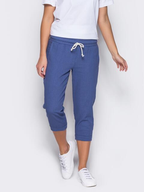 Синие бриджи с поясом на резинке и карманами - 12746, фото 2 – интернет-магазин Dressa