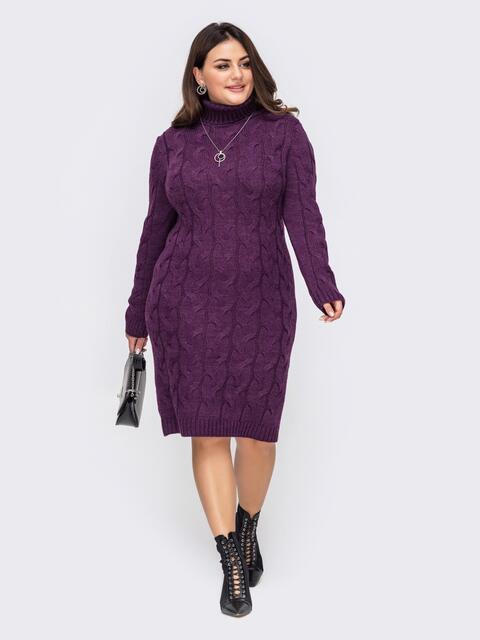 Вязаное платье большого размера с косами фиолетовое 51572, фото 1