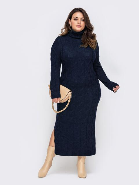 Вязаное платье большого размера в пол тёмно-синее 51575, фото 1