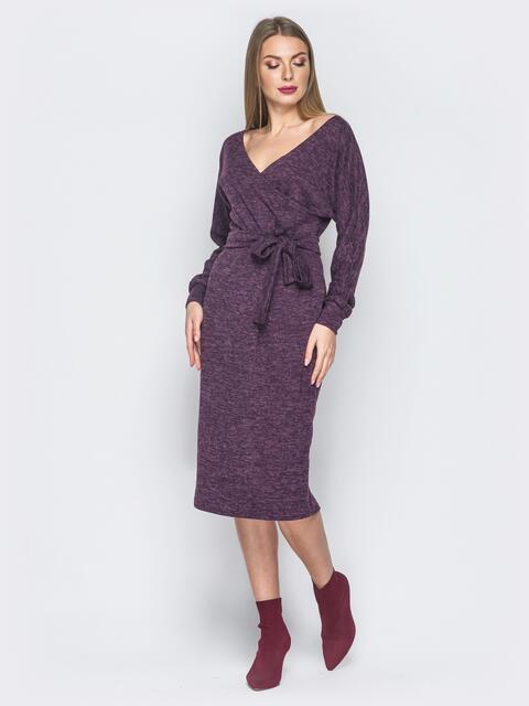 Платье из ангоры с фиксированным запахом фиолетовое - 18772, фото 1 – интернет-магазин Dressa