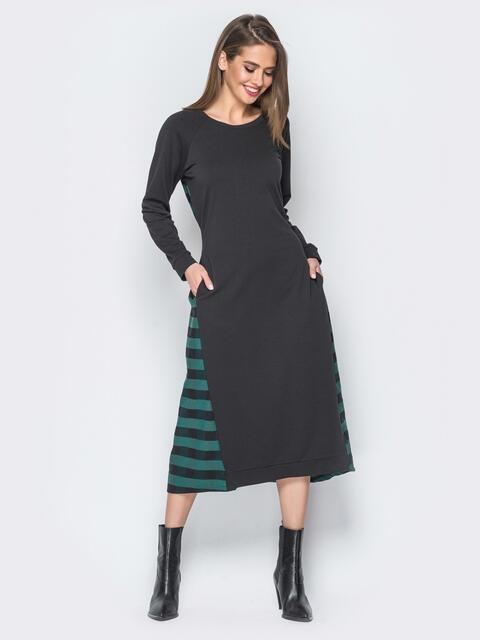 Платье с пелериной и спинкой в зелёно-черную полоску - 17947, фото 1 – интернет-магазин Dressa