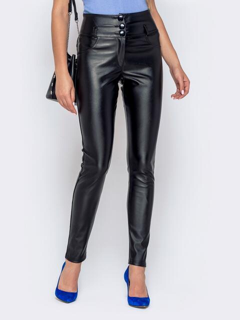 Брюки из эко-кожи чёрного цвета с завышенной талией - 40878, фото 1 – интернет-магазин Dressa
