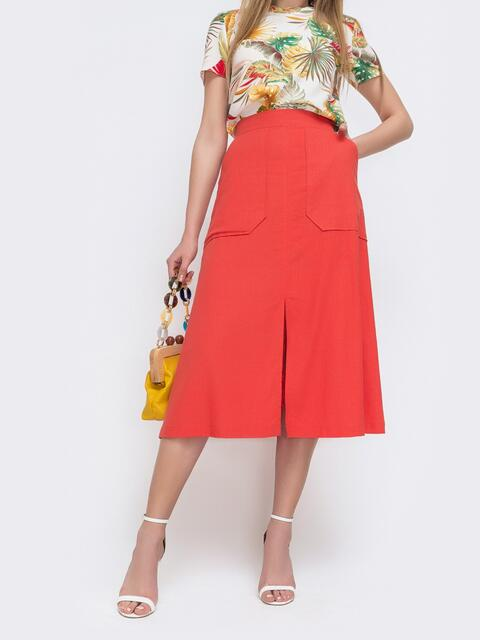 Оранжевая юбка миди с накладными карманами - 47009, фото 1 – интернет-магазин Dressa