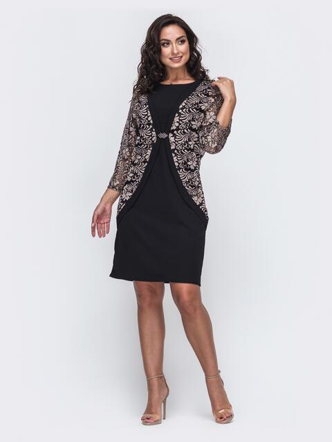 Чёрный комплект большого размера из кардигана и платья 49845, фото 1