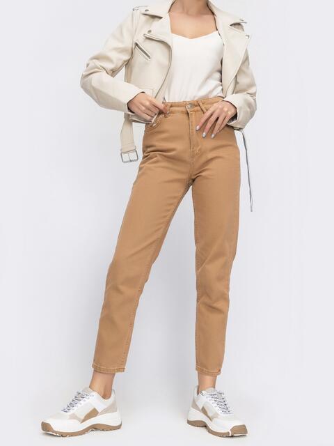 Бежевые джинсы-мом с завышенной талией - 45474, фото 1 – интернет-магазин Dressa