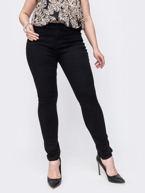 Черные джинсы-скинни со стандартной посадкой - 45470, фото 1 – интернет-магазин Dressa