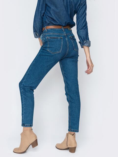 Джинсы синего цвета с завышенной талией - 45468, фото 3 – интернет-магазин Dressa