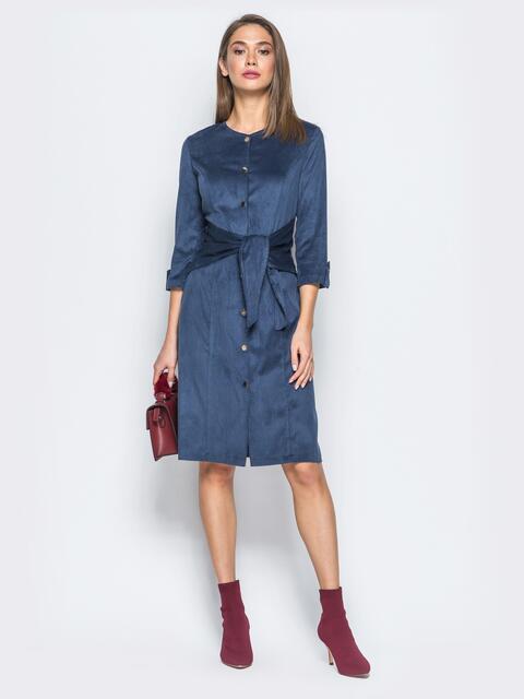 Вельветовое платье на кнопках со вшитым поясом тёмно-синее - 17344, фото 1 – интернет-магазин Dressa