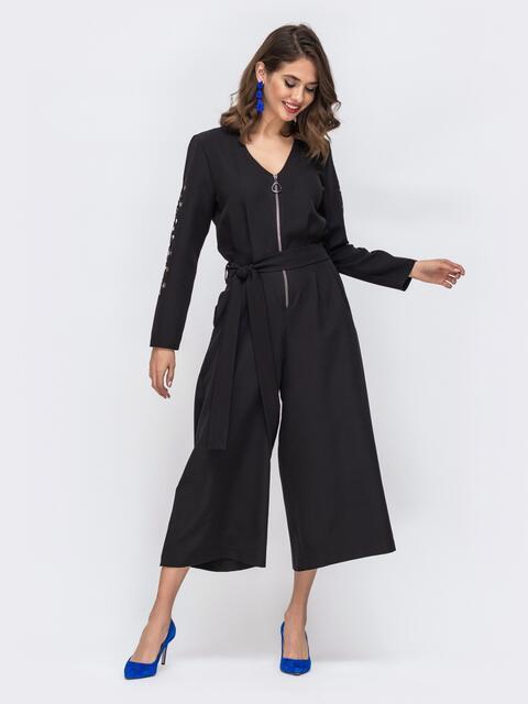 Чёрный комбинезон с брюками-кюлот и перфорацией на рукавах 42926, фото 1
