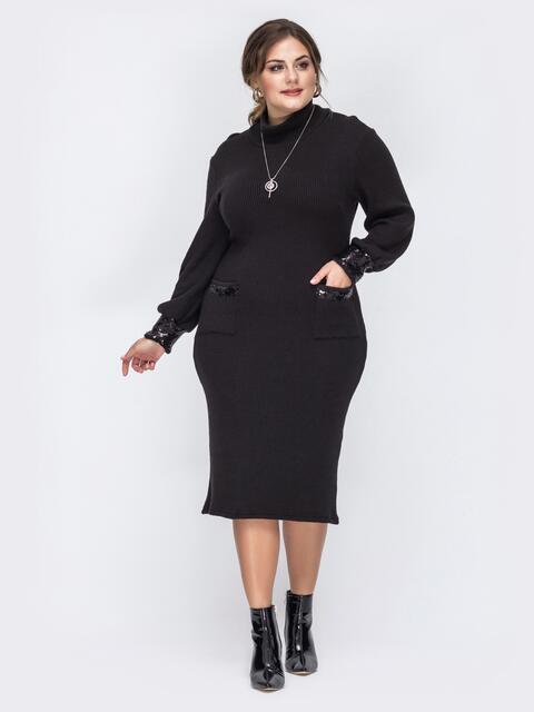 Чёрное платье большого размера с пайетками 44049, фото 1