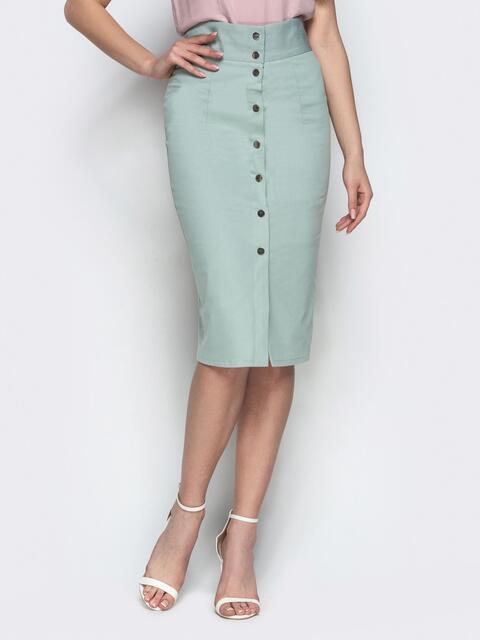 Хлопковая юбка-карандаш на кнопках мятная - 22051, фото 1 – интернет-магазин Dressa