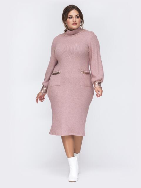 Пудровое платье большого размера с пайетками - 44048, фото 1 – интернет-магазин Dressa