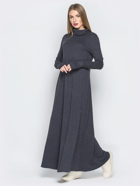 Серое платье с рукавами-митенками и объёмным воротником - 18727, фото 1 – интернет-магазин Dressa