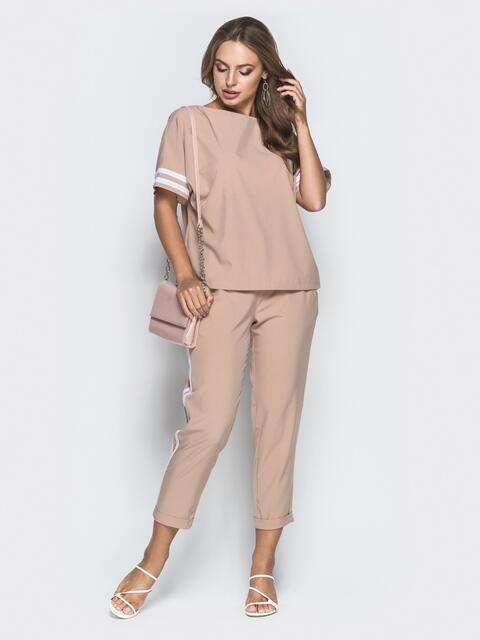 Брючный комплект бежевого цвета с футболкой - 39460, фото 1 – интернет-магазин Dressa