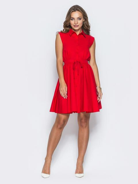 Хлопковое платье с объемной юбкой красное - 14616, фото 1 – интернет-магазин Dressa