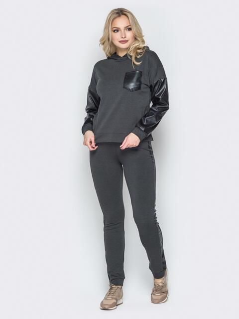 Серый спортивный костюм со вставками из эко-кожи - 19627, фото 1 – интернет-магазин Dressa