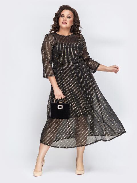 Чёрное платье батал с пайетками и трикотажной комбинацией - 43361, фото 1 – интернет-магазин Dressa