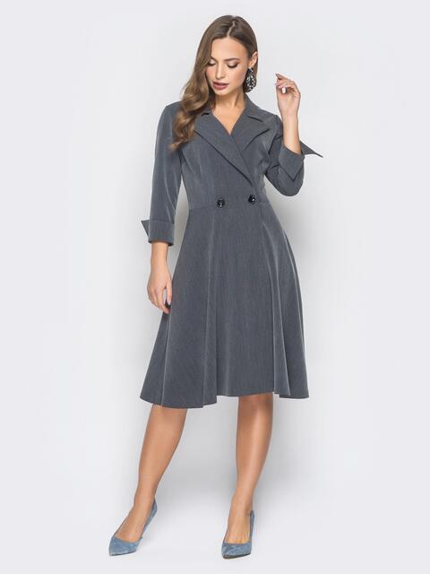 Серое двубортное платье-пиджак с расклешеной юбкой - 19217, фото 1 – интернет-магазин Dressa