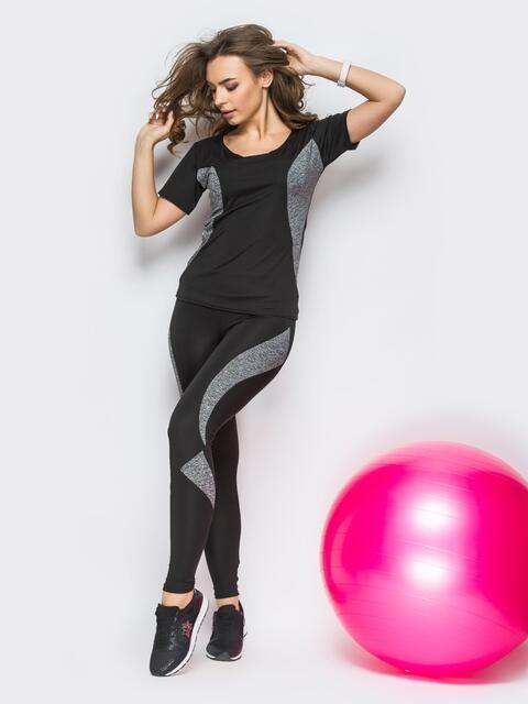 Комплект для фитнеса с серыми вставками на футболке и лосинах - 22143, фото 1 – интернет-магазин Dressa