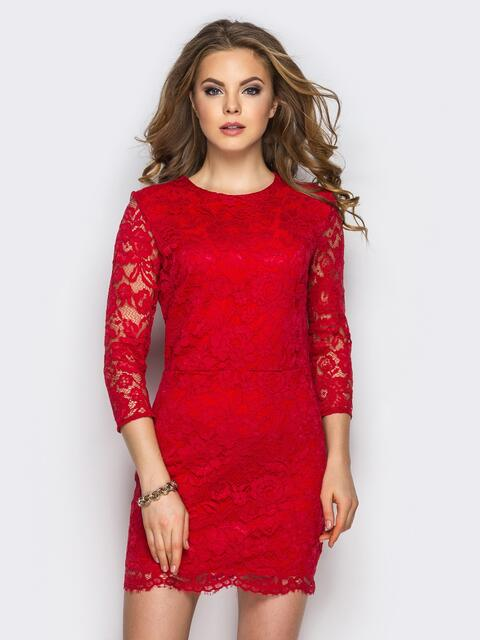 501a7ed7c5b04e1 Обтягивающее гипюровое платье красного цвета - 10922, фото 1 –  интернет-магазин Dressa
