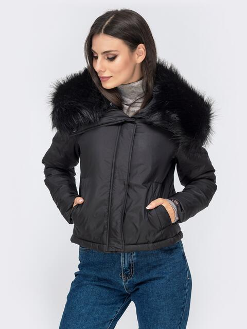 Укороченная куртка с объемным воротником из меха чёрная - 41302, фото 1 – интернет-магазин Dressa