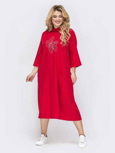 Красное платье батал с вышивкой и разрезами по бокам 45183, фото 1