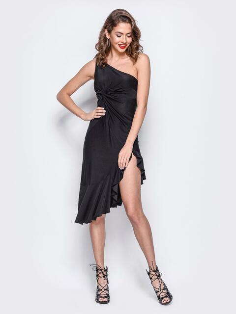 Платье черного цвета на одно плечо с ассиметричным низом - 17933, фото 1 – интернет-магазин Dressa