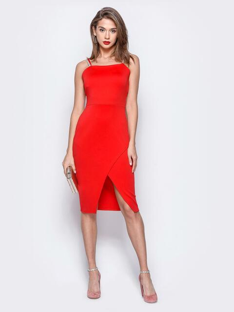 Платье из дайвинга с запахом снизу красное - 17935, фото 1 – интернет-магазин Dressa