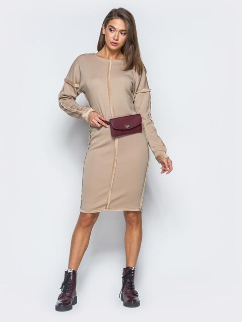 Утеплённое трикотажное платье с мехом бежевое - 17395, фото 1 – интернет-магазин Dressa