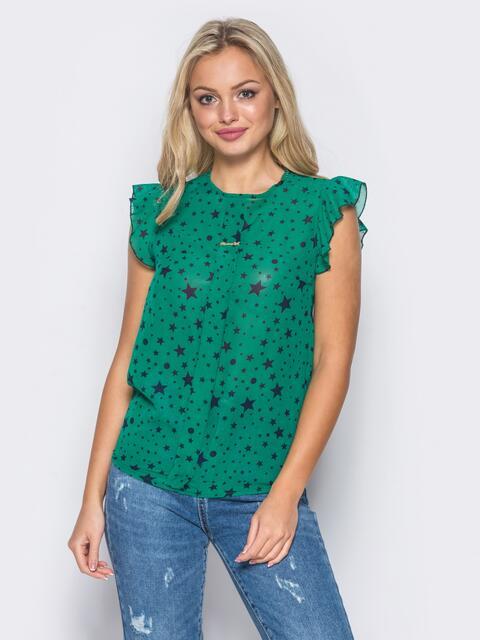 """Зеленая блузка с принтом """"звезды"""" 10192, фото 2"""