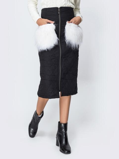 Чёрная юбка на молнии с карманами из меха - 42471, фото 1 – интернет-магазин Dressa