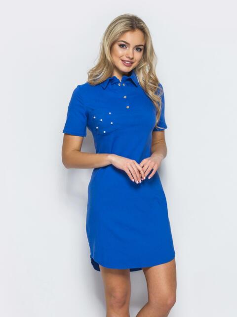 """Платье """"поло"""" с бусинами синее - 12467, фото 1 – интернет-магазин Dressa"""