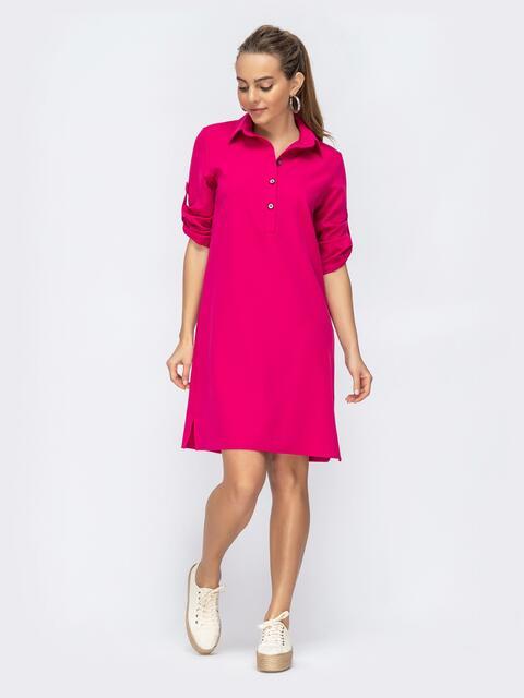 Платье прямого кроя с шлевкой по рукавам розовое - 44873, фото 1 – интернет-магазин Dressa