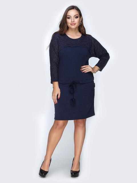 Тёмно-синее платье с кулиской на заниженной талии - 19164, фото 1 – интернет-магазин Dressa